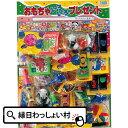 【楽天カードでエントリーポイント12倍】駄菓子屋さんおもちゃボード30名様用 おもちゃボード 子ども会 イベント お楽…