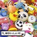 ガチャカプセル おもちゃ入り100個セット 65mmカプセル 子ども会 子供会 景品 玩具 おもちゃ 縁日 お祭り イベント ラ…
