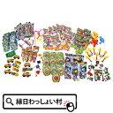 【ポイント5倍】お手軽おもちゃ男の子用100個セット Toy 景品玩具 オモチャ 縁日 お祭り イベント 景品 子ども会 子供…