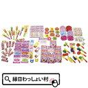 【ポイント5倍】お手軽おもちゃ女の子用100個セット Toy 景品玩具 オモチャ 縁日 お祭り イベント 景品 子ども会 子供…