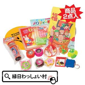 【単価45円(税別)×100個セット】おもちゃ七福神福袋 子ども会 子供会 景品 玩具 お祭り問屋