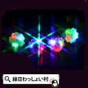 【単価38円(税別)×36個セット】光る 指輪 フラッシュフラワーリング 光るおもちゃ 縁日 お祭り 指輪 リング 花リン…