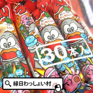 うまい棒たこ焼き味30入 駄菓子 スナック うまいぼう やおきん おかし 子ども会 子供会 遠足 つまみ 棒菓子 お祭り問屋