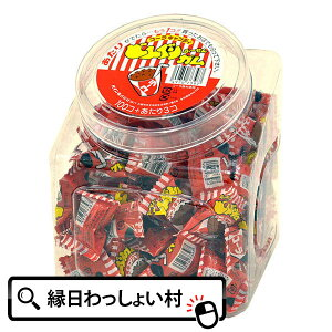 駄菓子 パインドングリキャンディーガム コーラ味100個入り 子ども会 子供会 お祭り問屋