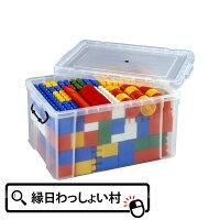 凸凹ブロック(コンテナケース入)BB128
