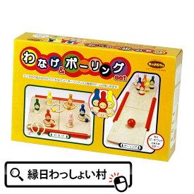 c7fe3e324b3ace 楽天市場】ボーリング セット(知育玩具・学習玩具|おもちゃ ...