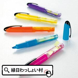 【40個セット】これは便利!付箋&マーカーペン学校用品 文具 ペン ボールペン 子ども会 子供会 お祭り問屋