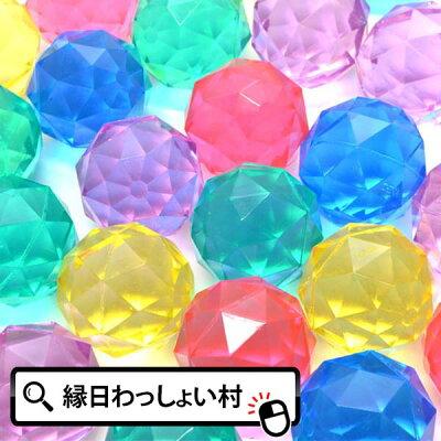 スーパーボールダイヤモンド49mm25個入り☆景品玩具おもちゃ雑貨グッズ縁日ボールすくい