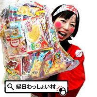 駄菓子いっぱい詰め合わせセット★駄菓子詰め合わせ景品販促イベント子供会縁日お祭り
