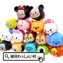 【単価60円(税別)×50個セット】【すくい人形】ぷかぷかうきうきディズニー16種アソート Disney ツムツム つむつむ …