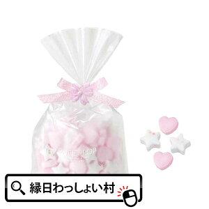 ハート&スタードリームラムネ 24個セット お菓子 おかし おやつ かわいい ピンク ホワイト 子ども会 子供会 イベント パーティー