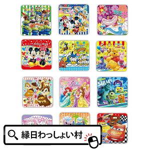 【単価36円(税別)×25個セット】ディズニー20Pパ...
