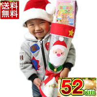 クリスマスブーツ銀52cmお菓子入り送料無料クリスマスブーツ/クリスマスプレゼント/ブーツ/お菓子/サンタ/サンタクロース/チョコフレーク/ポップコーン/コアラのマーチ/アンパンマンビスケットChristmasクリスマスブーツくりすます子ども会子供会