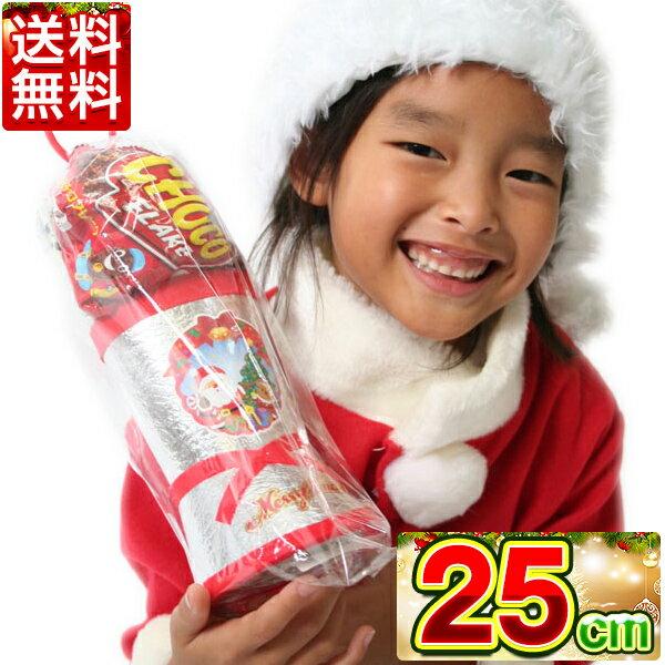 クリスマス お菓子 詰め合わせ クリスマスブーツ 銀25cmお菓子入り 送料無料 クリスマスブーツ/クリスマス プレゼント/ブーツ/お菓子/サンタ/サンタクロース/サンタブーツ/おっとっと/幼稚園 Christmas クリスマス ブーツ くりすます 子供会