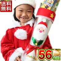クリスマスブーツ銀56cmお菓子入り送料無料クリスマスブーツ/クリスマスプレゼント/ブーツ/お菓子/サンタ/サンタクロース/ポテコ/オモチャ付/キャラメルコーン/パイの実/チョコフレークChristmasクリスマスブーツくりすます子ども会子供会お祭り問屋