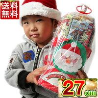 送料無料★クリスマスブーツ銀チビデカ26cmお菓子入り