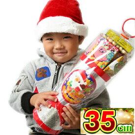 クリスマス お菓子 詰め合わせ クリスマスブーツ 銀35cmお菓子入り 送料無料 クリスマスブーツ/クリスマス プレゼント/ブーツ/お菓子/サンタ/サンタクロース/サンタブーツ/カレースナック/星のカービィ/クリスマス ブーツ くりすます 子ども会 子供会