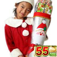 クリスマスブーツ銀55cmお菓子入り/送料無料/クリスマスブーツ/3,000円ポッキリ/ぽっきり/クリスマスプレゼント/ブーツ/お菓子/サンタ/サンタクロース/ポイント10倍【Christmas】【クリスマスブーツ】【くりすます】【2sp_121217_green】