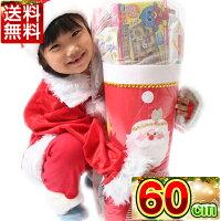 送料無料★クリスマスブーツ赤ネルビッグ60cmお菓子入り