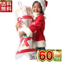 送料無料★クリスマスブーツビッグ60cmお菓子入り