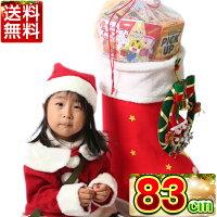 送料無料クリスマスブーツキングジャンボ83cmお菓子入り/クリスマスブーツ/クリスマスプレゼント/ブーツ/お菓子/サンタ/サンタクロース/サンタブーツ/スーパーマリオラムネ/ビッグChristmasクリスマスブーツくりすます子ども会子供会