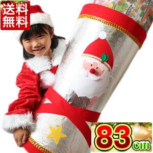 クリスマス お菓子 詰め合わせ クリスマスブーツ スーパージャンボ83cmお菓子入り/クリスマスブーツ/クリスマス プレゼント/ブーツ/サンタブーツ/お菓子/サンタ/サンタクロース/銀ブーツ/