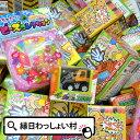 お子様ランチ景品おもちゃ玩具100個セット Toy 送料無料 景品玩具 オモチャ 縁日 お祭り 景品 イベント 子ども会 子供…