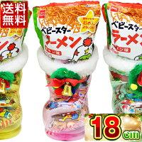 送料無料★クリスマスブーツクリア18cmお菓子入り3色アソート