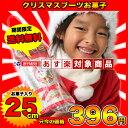 クリスマス お菓子 詰め合わせ クリスマスブーツ 銀25cmお菓子入り 送料無料 クリスマスブーツ/クリスマス プレゼン…