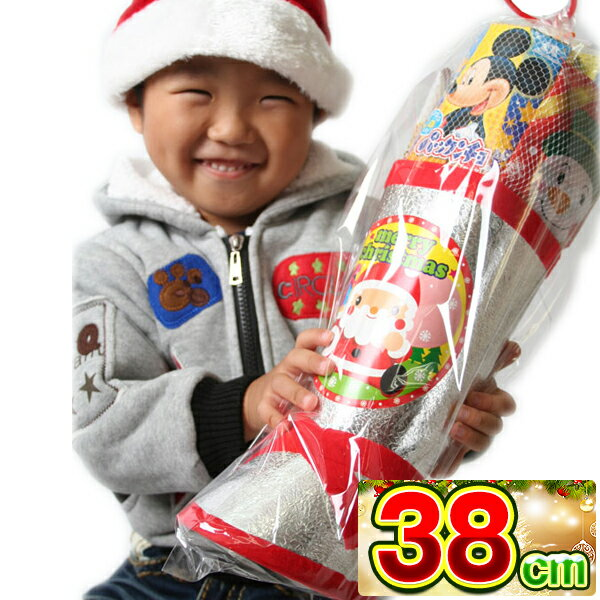 クリスマス お菓子 詰め合わせ クリスマスブーツ 銀35cmお菓子入り 送料無料 クリスマスブーツ/クリスマス プレゼント/ブーツ/お菓子/サンタ/サンタクロース/サンタブーツ/ちーずあられ/パックンチョ/クリスマス ブーツ くりすます 子ども会 子供会