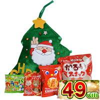クリスマスお菓子もみの木ツリーバック【クリスマスブーツ】【クリスマス】【ブーツ】【お菓子】【サンタ】【サンタクロース】