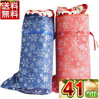 クリスマスお菓子詰め合わせクリスマスブーツスノーソックス41cm送料無料クリスマスブーツ/赤レッド/青ブルー/クリスマスプレゼント/ブーツ/お菓子/サンタ/サンタクロース/クリスマスブーツくりすます子ども会子供会