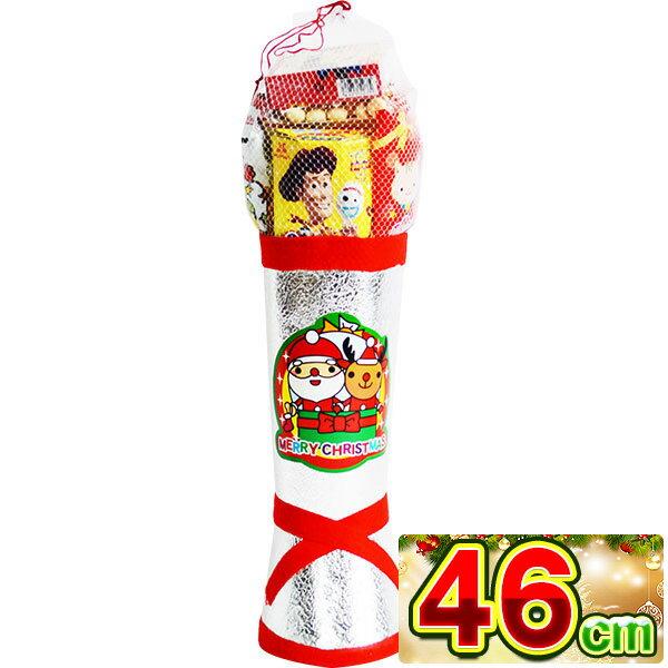 クリスマス お菓子 詰め合わせ クリスマスブーツ 銀 あしながブーツ 46cm 送料無料 長い クリスマスブーツ/クリスマス プレゼント/ブーツ/お菓子/サンタ/サンタクロース/クリスマス ブーツ くりすます 子ども会 子供会