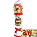 クリスマス お菓子 詰め合わせ クリスマスブーツ 銀 あしながブーツ 46cm 送料無料 長い クリスマスブーツ/クリスマス…