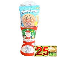クリスマスブーツ1才からの小さいお子様用アンパンマンとはじめてのクリスマスブーツ25cmお菓子入り送料無料送料込みクリスマスブーツクリスマスプレゼント乳児幼児保育園幼稚園アンパンマン