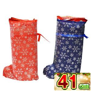 クリスマス お菓子 詰め合わせ クリスマスブーツ スノーソックス 41cm クリスマスブーツ/赤 レッド/青ブルー/クリスマス プレゼント/ブーツ/お菓子/サンタ/サンタクロース/クリスマス ブーツ