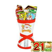 クリスマスブーツ銀21cmサンタブーツサンタクロースChristmasお菓子詰め合わせプレゼント送料無料子ども会子供会