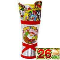 クリスマスブーツ銀24cmサンタブーツサンタクロースChristmasお菓子詰め合わせプレゼント送料無料子ども会子供会