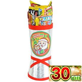 クリスマスブーツ 銀 28cm サンタブーツ サンタクロース Christmas お菓子 詰め合わせ プレゼント 送料無料子ども会 子供会