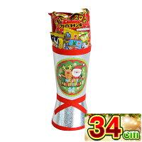 クリスマスブーツ銀34cmサンタブーツサンタクロースChristmasお菓子詰め合わせプレゼント送料無料子ども会子供会