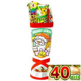 クリスマスブーツ 銀 39cm サンタブーツ サンタクロース Christmas お菓子 詰め合わせ プレゼント 送料無料子ども会 子供会