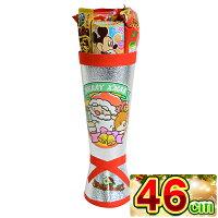クリスマスブーツ銀44cmサンタブーツサンタクロースChristmasお菓子詰め合わせプレゼント送料無料子ども会子供会