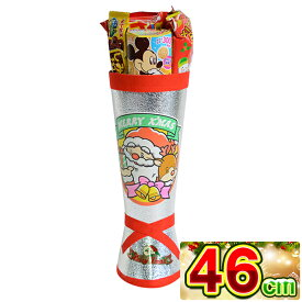 クリスマスブーツ 銀 44cm サンタブーツ サンタクロース Christmas お菓子 詰め合わせ プレゼント 送料無料子ども会 子供会