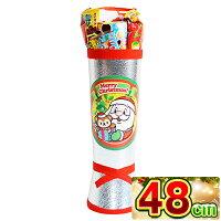 クリスマスブーツ銀46cmサンタブーツサンタクロースChristmasお菓子詰め合わせプレゼント送料無料子ども会子供会