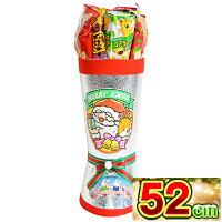 クリスマスブーツ銀48cmサンタブーツサンタクロースChristmasお菓子詰め合わせプレゼント送料無料子ども会子供会