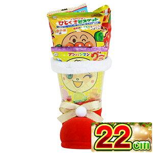 クリスマスブーツ スケルトン S 22cm サンタブーツ サンタクロース Christmas アンパンマン バイキンマン アンパンマングミ お菓子 詰め合わせ プレゼント ども会 子供会