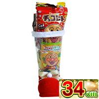 クリスマスブーツスケルトンM32cmサンタブーツサンタクロースChristmasお菓子詰め合わせプレゼント送料無料子ども会子供会