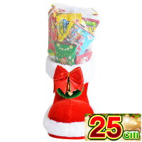 クリスマスブーツ6インチ26cmサンタブーツサンタクロースChristmasお菓子詰め合わせプレゼント送料無料子ども会子供会