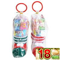 クリスマスブーツミニニットブーツ20cmサンタブーツサンタクロースChristmasお菓子詰め合わせプレゼント送料無料子ども会子供会
