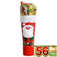 クリスマスブーツマンボ54cmサンタブーツサンタクロースChristmasお菓子詰め合わせプレゼント送料無料子ども会子供会